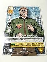 ワンパンマン☆ハチャカ カード/オールバックマン