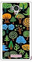 ohama SHL25 AQUOS SERIE アクオス ハードケース ca1229-3 植物 ツリー 木 スマホ ケース スマートフォン カバー カスタム ジャケット au