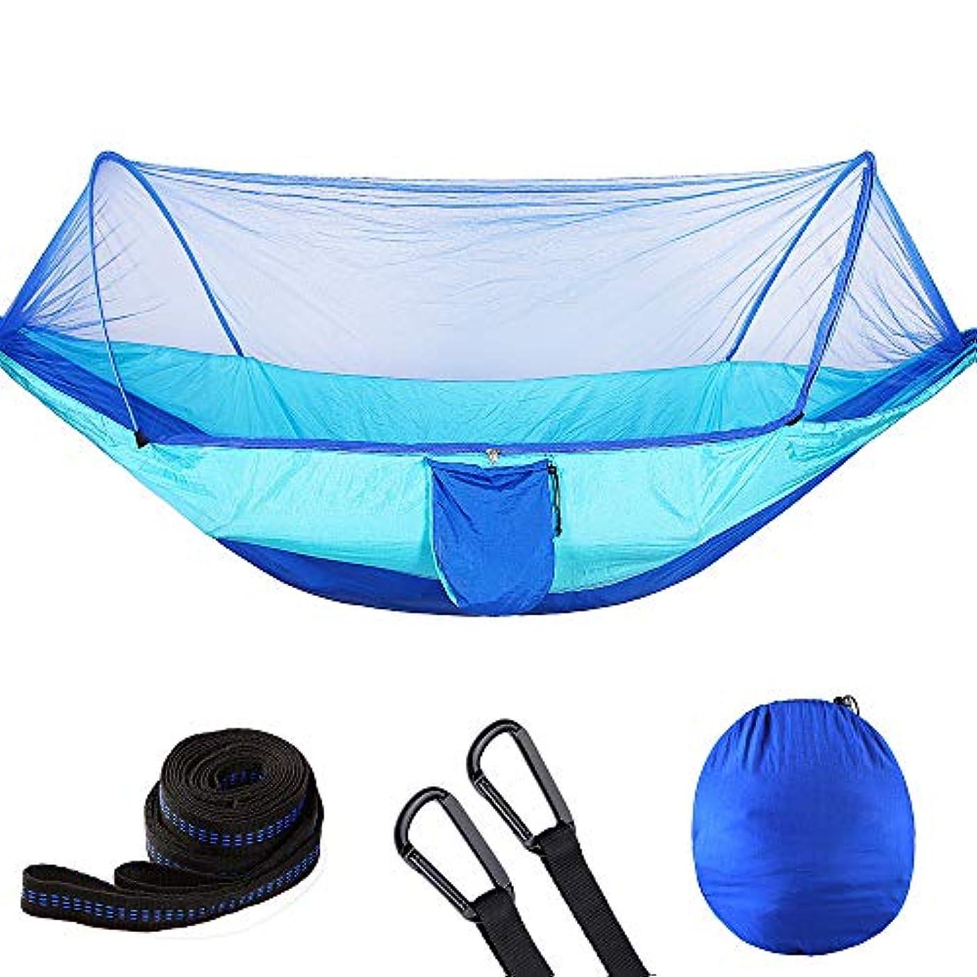 暗唱するシンク生まれキャンプ、バックパッキング、生存、旅行に適した、組み立てが容易な蚊帳を装備したシングルおよびダブルキャンプハンモック、ポータブルパラシュートナイロンハンモック。