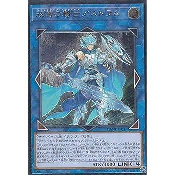 Mekk-Knight Crusadia Astram DANE-JP047 Ultimate Japan Yu-Gi-Oh