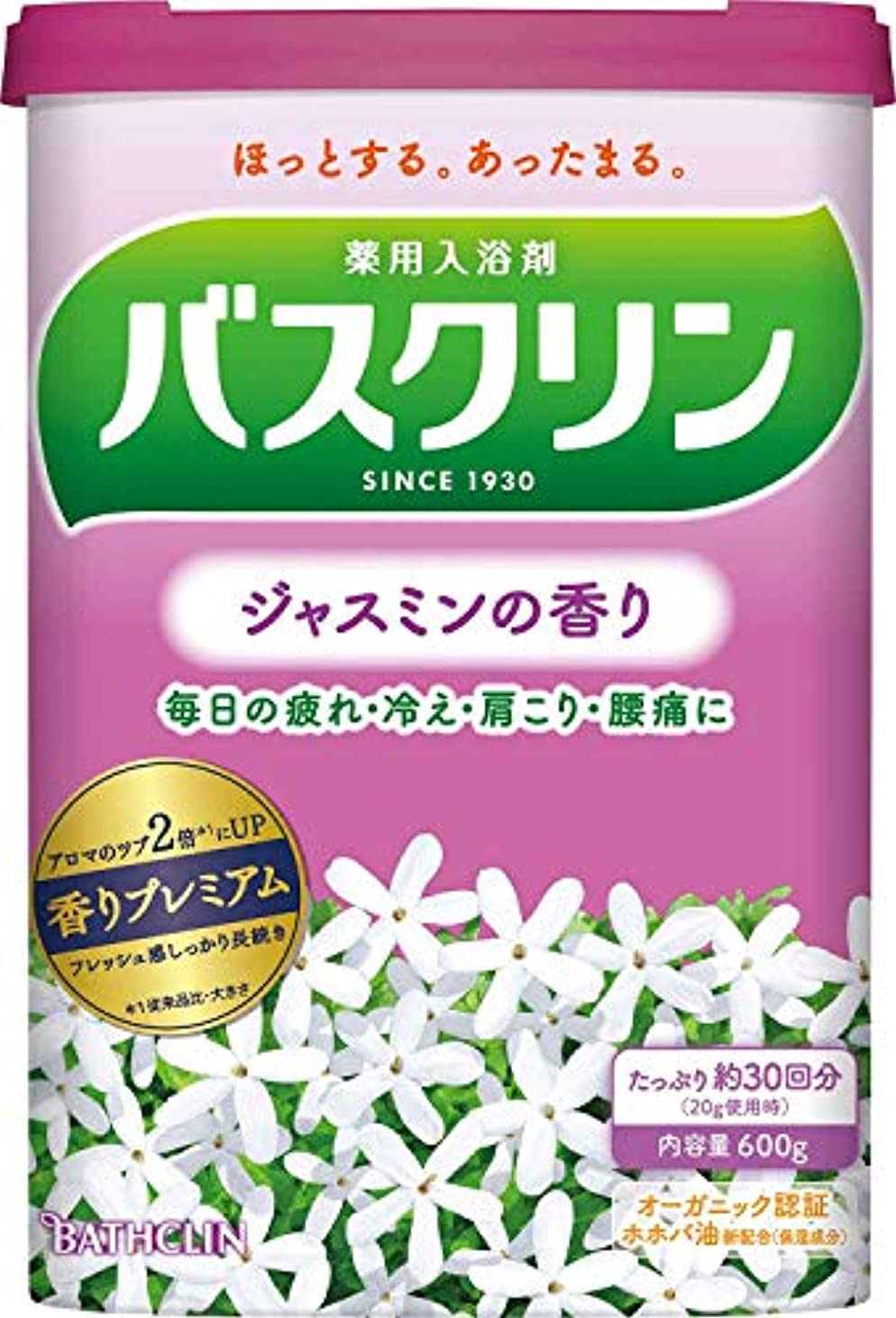 挑むアームストロング銀河【医薬部外品】バスクリン入浴剤 ジャスミンの香り600g(約30回分) 疲労回復