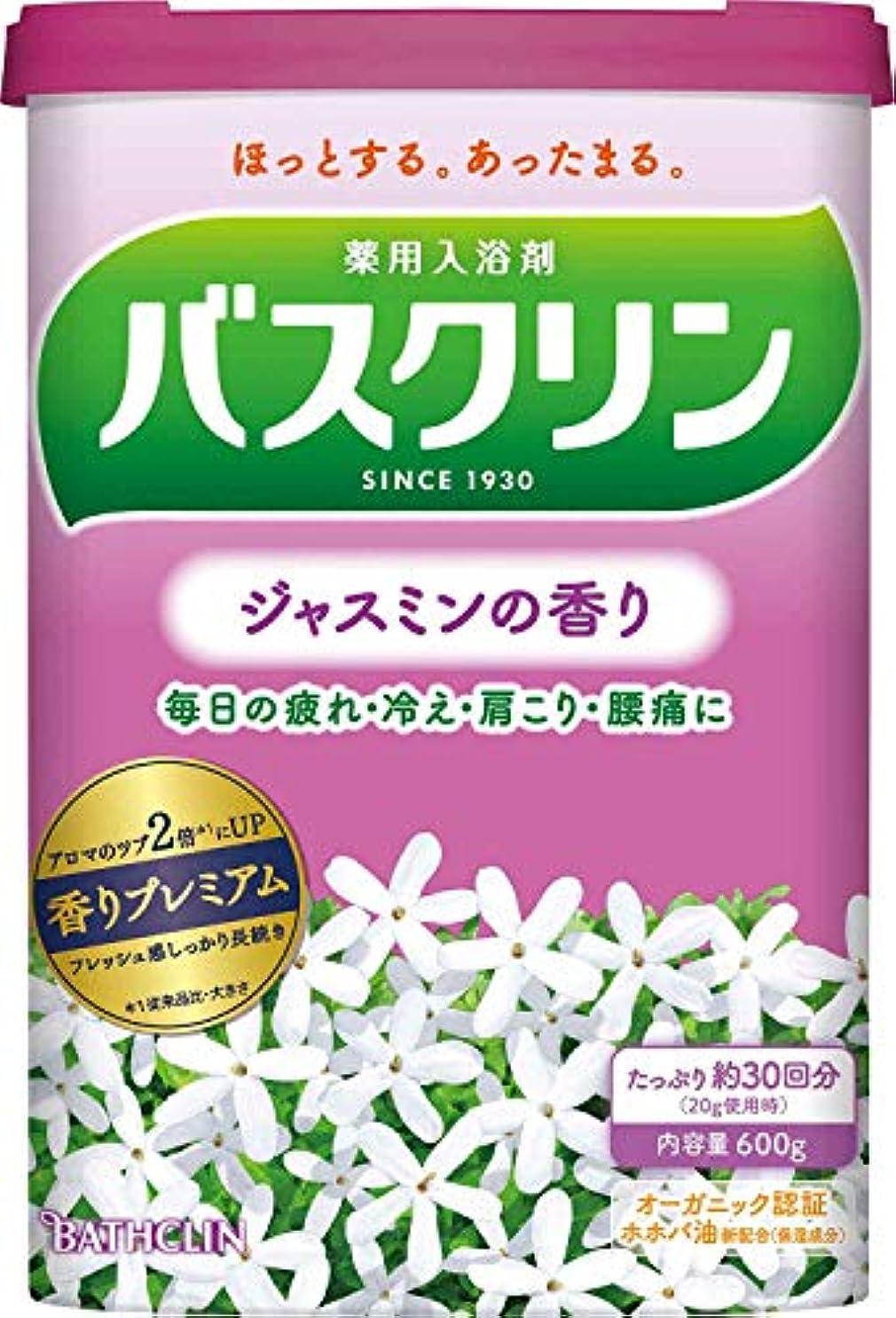 吹きさらし変数弾性【医薬部外品】バスクリン入浴剤 ジャスミンの香り600g(約30回分) 疲労回復
