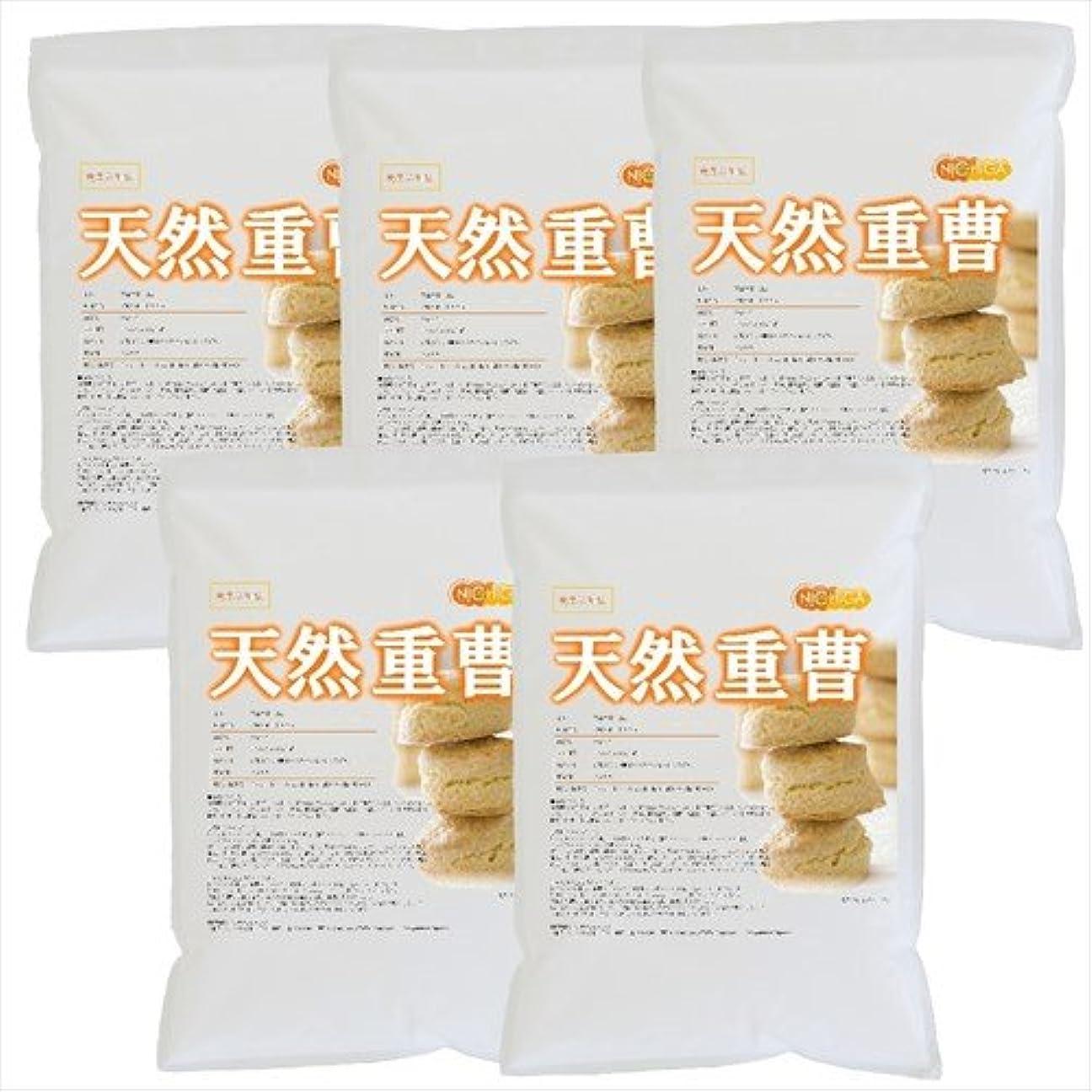 天然 重曹 5kg×5袋 [02] 【同梱不可】 炭酸水素ナトリウム NICHIGA(ニチガ)