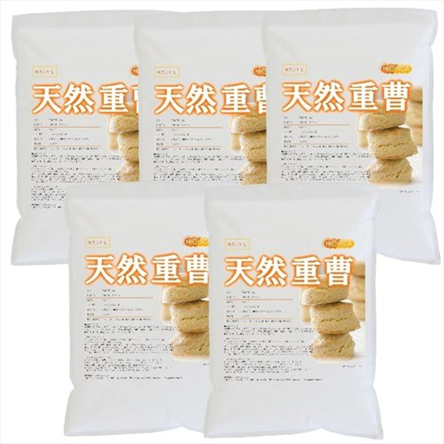 外交ピット奨学金天然 重曹 5kg×5袋 [02] 【同梱不可】 炭酸水素ナトリウム NICHIGA(ニチガ)