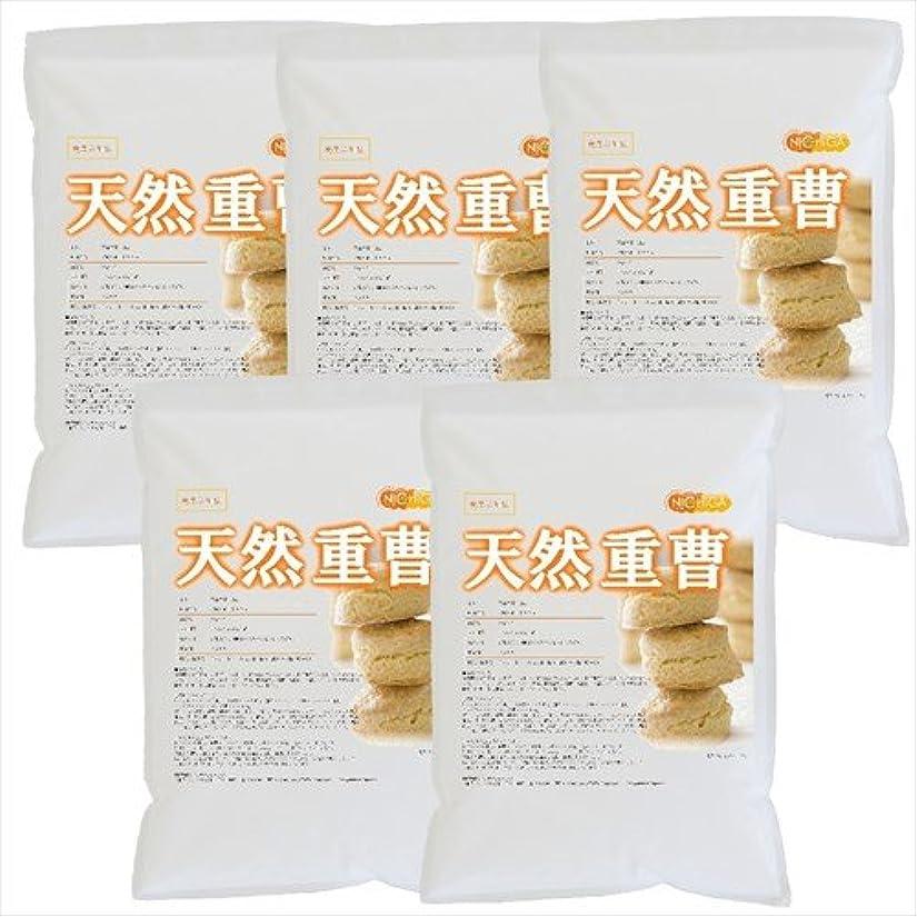 無し深遠撃退する天然 重曹 5kg×5袋 [02] 【同梱不可】 炭酸水素ナトリウム NICHIGA(ニチガ)
