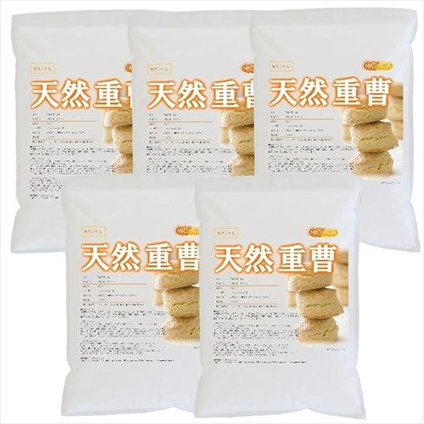 医薬品傘楽しい天然 重曹 5kg×5袋 [02] 【同梱不可】 炭酸水素ナトリウム NICHIGA(ニチガ)