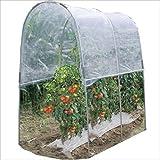 南榮工業 雨よけハウス 埋め込み式 トマトの屋根 NT-18 【ビニールハウス】