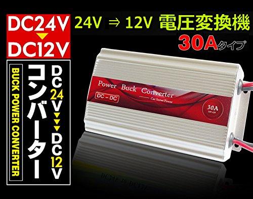 GOODGOODS コンバーター DC→DC 24V→12V...