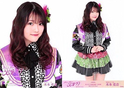 【木本花音】 公式生写真 AKB48 こじまつり 前夜祭感謝祭 ラ・・・