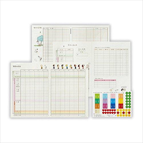 日本ホールマーク 家計簿 スヌーピー 行列 711160