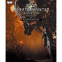 モンスターハンター:ワールド ウェポンマニアクス (ゲーム攻略本 電撃AMW)