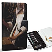 スマコレ ploom TECH プルームテック 専用 レザーケース 手帳型 タバコ ケース カバー 合皮 ケース カバー 収納 プルームケース デザイン 革 写真・風景 クール その他 人物 絵画 イラスト 003181