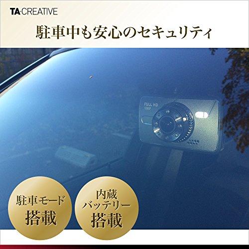 『TA-Creative 広角 170°300万画素 フルHD 1080P 2.7インチ 液晶搭載 セキュリティ ドライブレコーダー 常時録画 Gセンサー 駐車モード ナイトビジョン TA-008C (シルバー)』の3枚目の画像