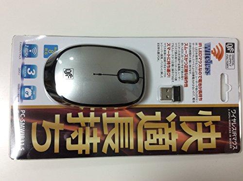 ワイヤレスIRマウス 2.4Gシルバー