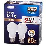 長寿命白熱電球 ホワイトシリカ球 60W2個パック LW100V60WWL2P