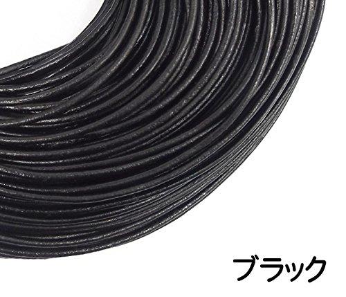 牛革 レザーコード 2mm 丸紐 1m単位 革ひも 測り売り (ブラック/黒)
