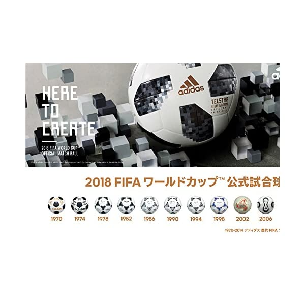adidas(アディダス) サッカーボール 4...の紹介画像8