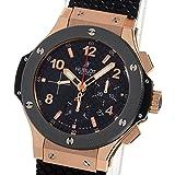 [ウブロ]HUBLOT 腕時計 ビッグバン 301.PB.131.RX 中古[1267672]