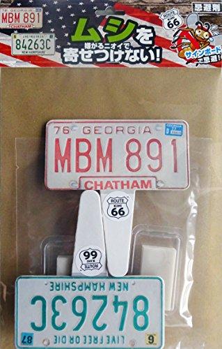 ムシの忌避剤サインボード ナンバープレート2P