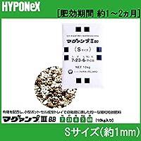 マグァンプ III BB Sサイズ 10kg 【有機配合 肥料】 [肥効期間 約1~2ヵ月]