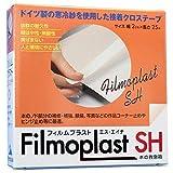 フィルムルックス 寒冷紗テープ フィルムプラストSH 2cm×25m 10115