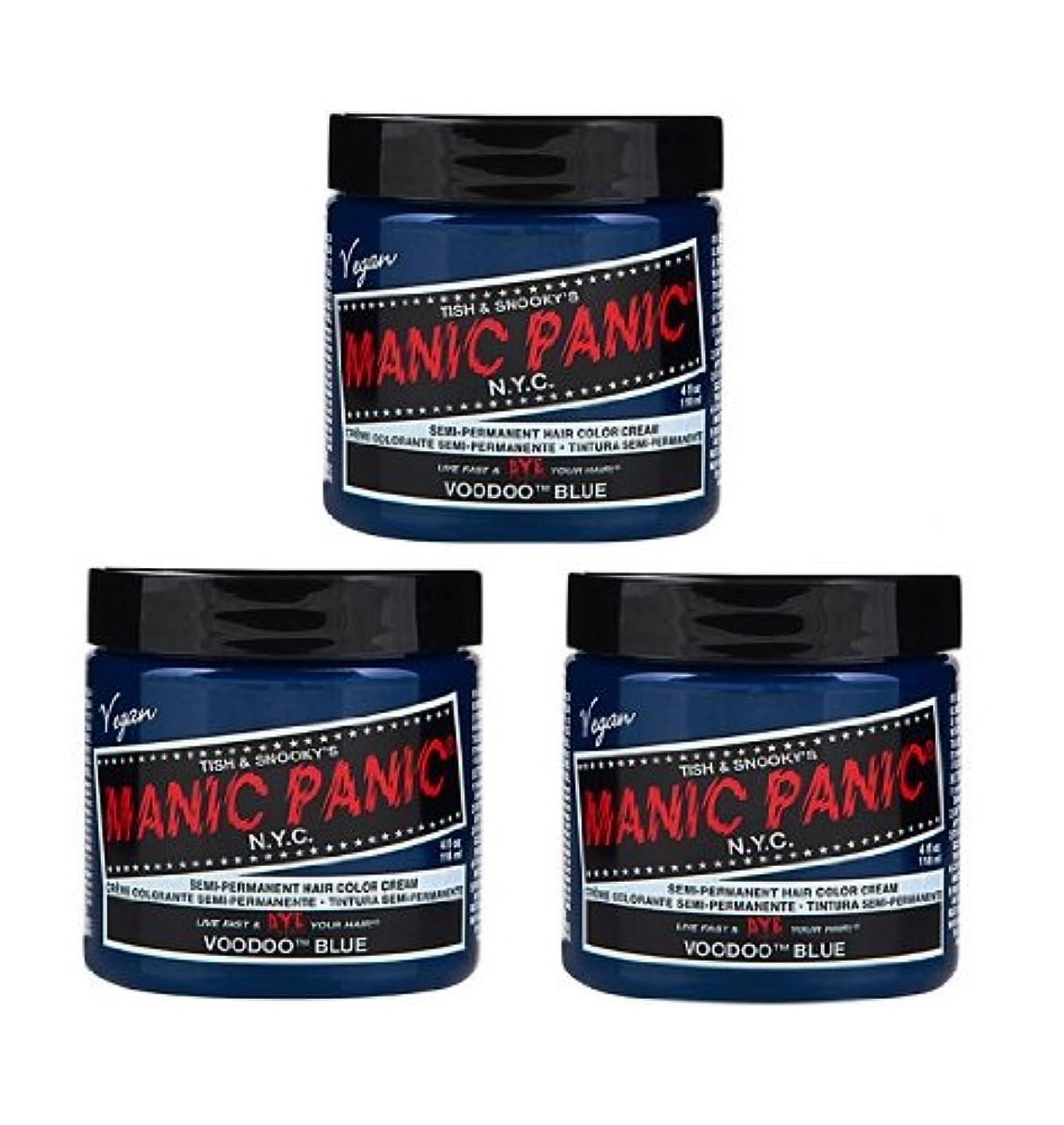 控える要件印象【3個セット】MANIC PANIC マニックパニック Voodoo Blue ブードゥーブルー 118ml