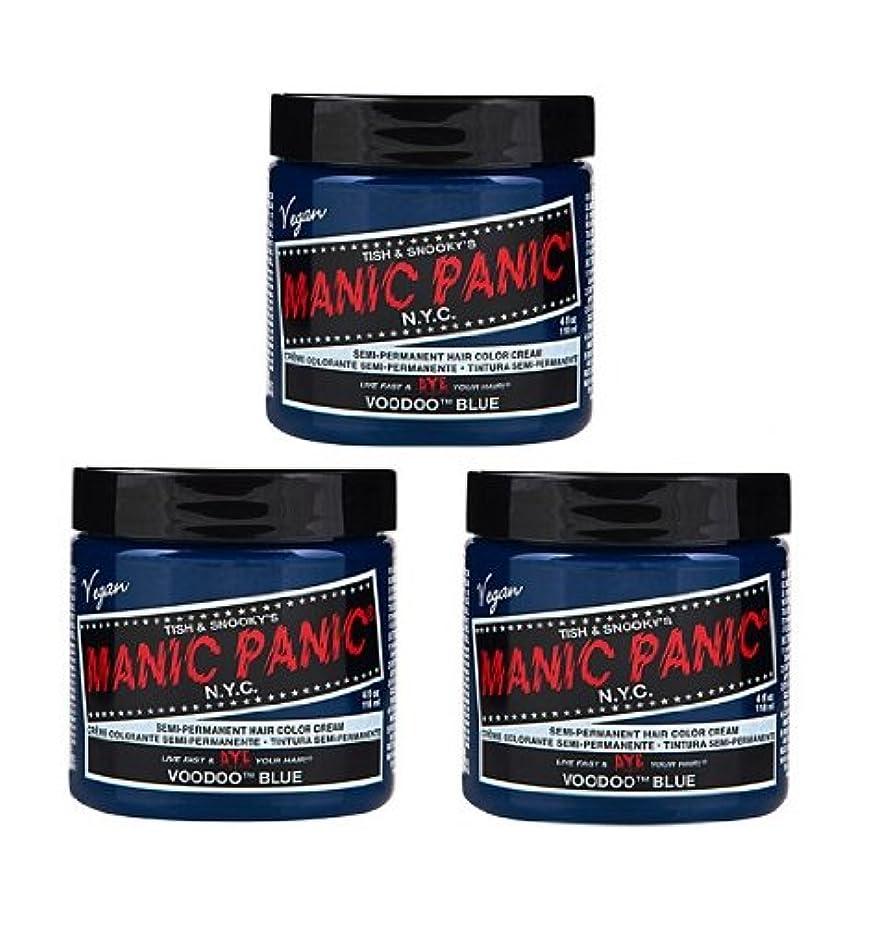 こっそりカンガルー南方の【3個セット】MANIC PANIC マニックパニック Voodoo Blue ブードゥーブルー 118ml