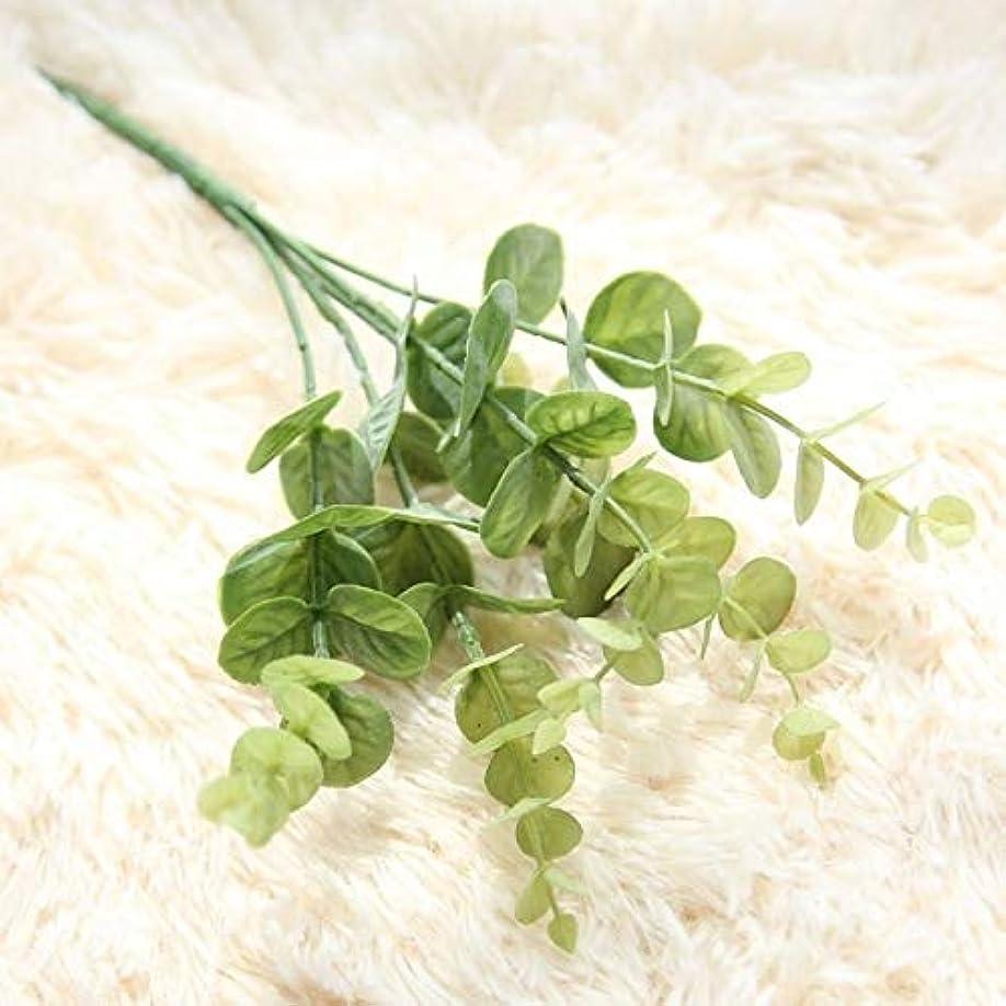 お願いします本質的にホールドYHWJP 人工観葉植物 人工ユーカリ支店結婚式&パーティー装飾サプライホームオフィスエコフレンドリーシミュレーション植物装飾 (Color : 2, Size : One Size)