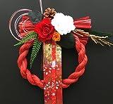 プリザーブドフラワー お正月 しめ縄 リース 赤いしめ飾り 金の稲穂付き お正月飾り室内用