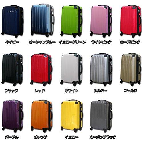 (グラディス・トラベル)GladysTravel スーツケース キャリーバッグ ポリカーボネイト+ABS 拡大可能 Sサイズ オーシャンブルー