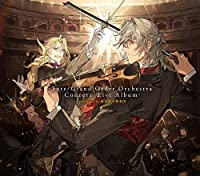 【Amazon.co.jp限定】Fate/Grand Order Orchestra Concert -Live Album- performed b...