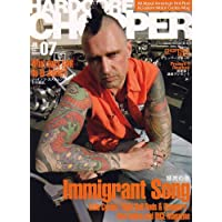 HARDCORE CHOPPER Magazine (ハードコア・チョッパー・マガジン) 2007年 07月号 [雑誌]