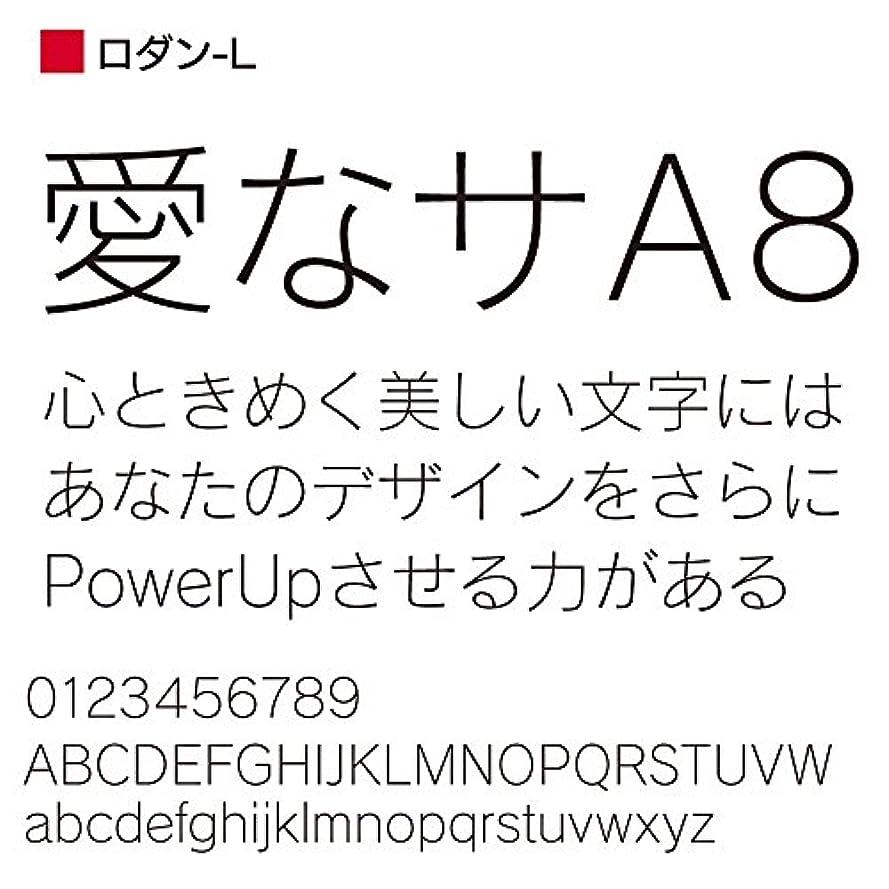 不毛毎月休日OpenType ロダン Pro-L for Win [ダウンロード]