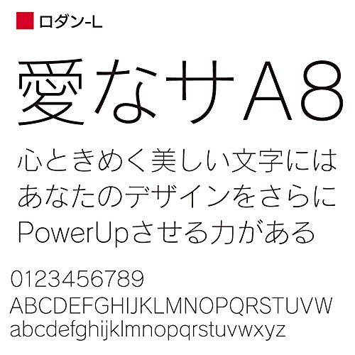 OpenType ロダン Pro-L for Mac [ダウンロード] フォントワークス