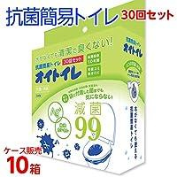備蓄用セット 抗菌簡易トイレ オイトイレ30回分×10箱入 WPB-OT-030