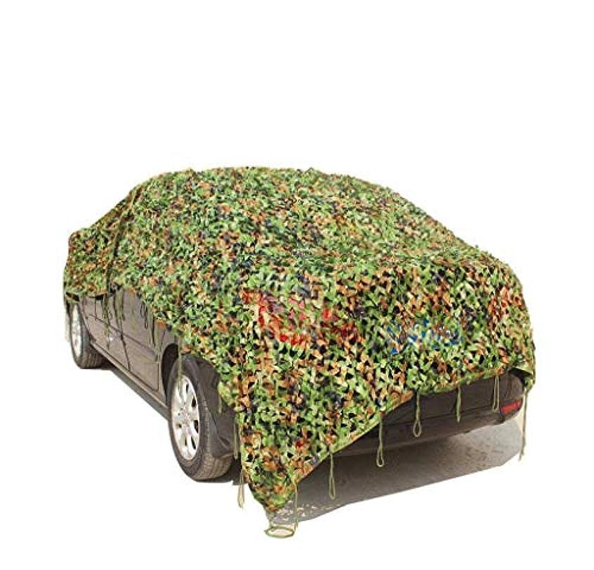 ジャンル将来のロマンチックジャングルカモフラージュネット/ハンティングシューティング屋外キャンピングの隠しキャンプネット (サイズ さいず : 3 * 6m)