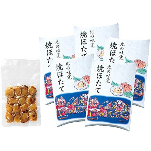 青森 土産 焼ほたて 5箱セット (国内旅行 日本 青森 お土産)