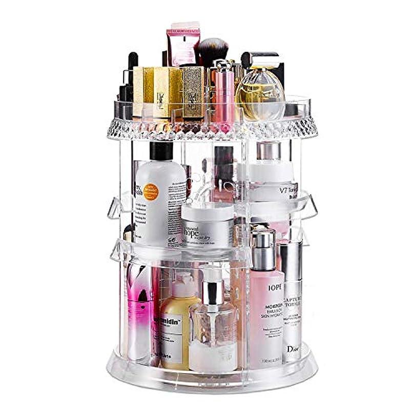 夫婦民主主義浴室Voimakas化粧品収納ボックス コスメ収納スタンド360度回転式 高級感 大容量 省スペース 高さ調節可能 高品質 透明 耐久 組み立て式 円形 化粧品収納 メイクケースレディース 女子向けプレゼント