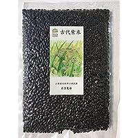 【最終処分品】黒米・古代米1kg(真空パック150g×7袋 平成28年度産)