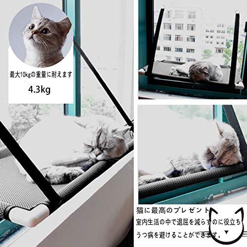 fengjida『窓に付けられるハンモッケージ』