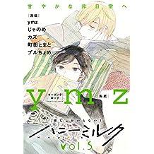 ハニーミルク vol.5 [雑誌]