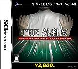 「THE 外科医/SIMPLE DSシリーズ Vol.40」の画像