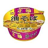 マルちゃん 正麺カップ油そば 123g×12個入り (1ケース)