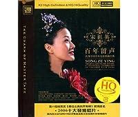 百年留聲 ( HQCD )( K2HD ) Bai Nian Liu Sheng HQK2HD (China Version)