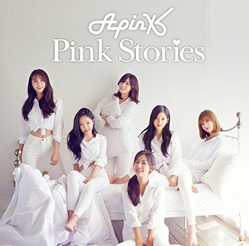 Pink Stories(初回完全生産限定盤A ボミVer.)(グッズ付)