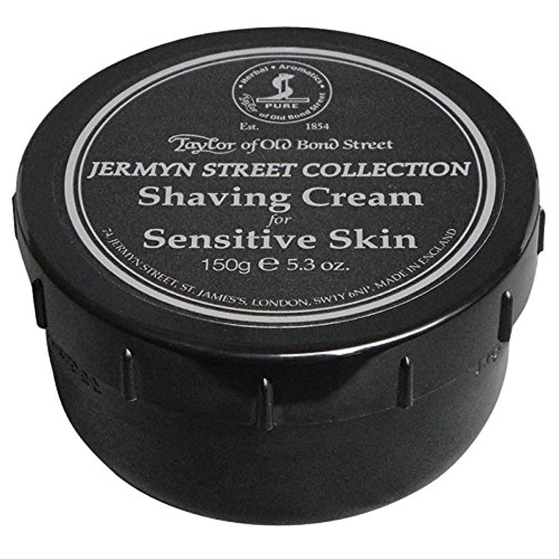繰り返したフィット学んだ古いボンド?ストリートシェービングクリーム敏感肌用150グラムのテイラー (Taylor of Old Bond Street) - Taylor of Old Bond Street Shaving Cream Sensitive...