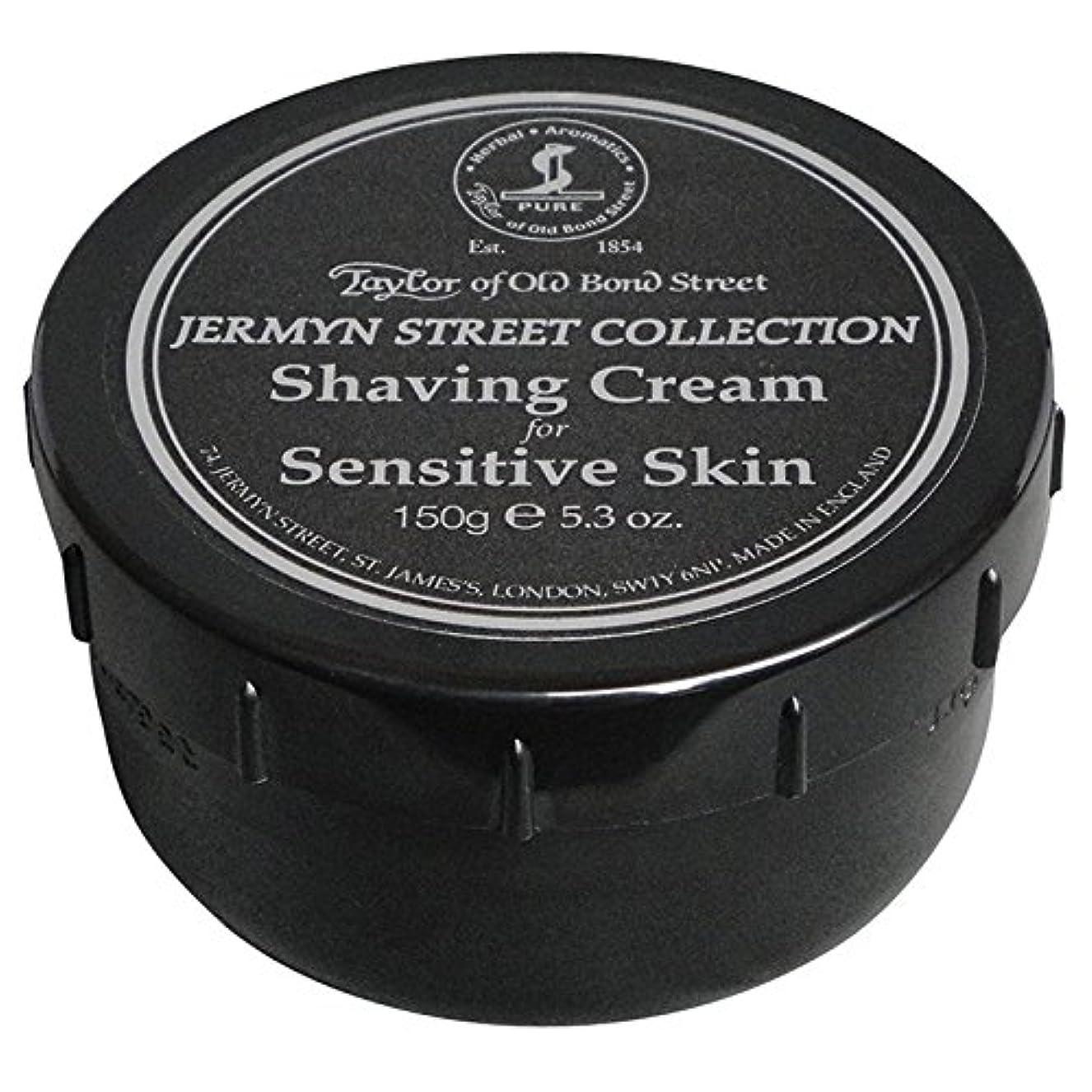 指導するサリー数学古いボンド?ストリートシェービングクリーム敏感肌用150グラムのテイラー (Taylor of Old Bond Street) - Taylor of Old Bond Street Shaving Cream Sensitive...