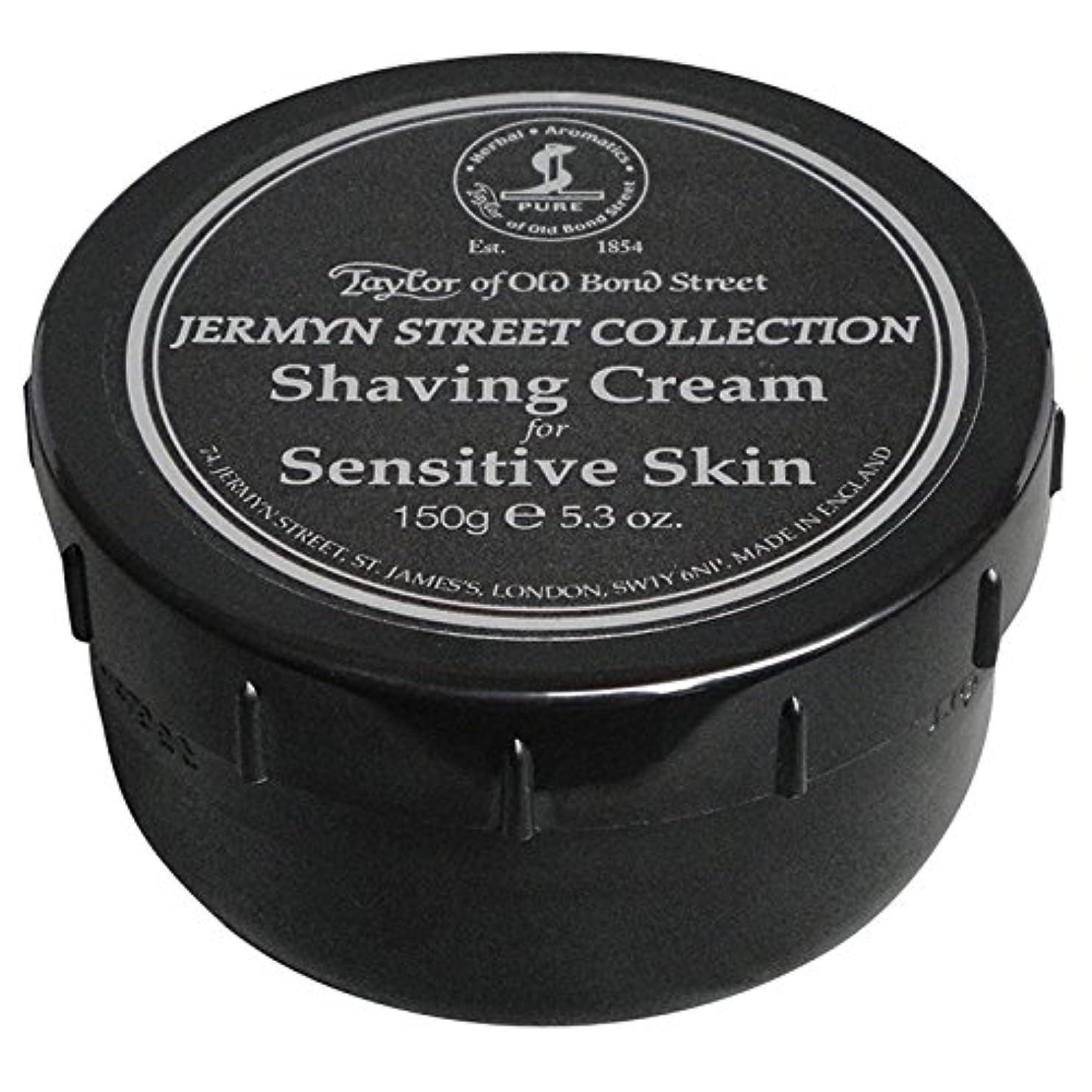 同意落花生繁栄する古いボンド?ストリートシェービングクリーム敏感肌用150グラムのテイラー (Taylor of Old Bond Street) - Taylor of Old Bond Street Shaving Cream Sensitive Skin 150g [並行輸入品]