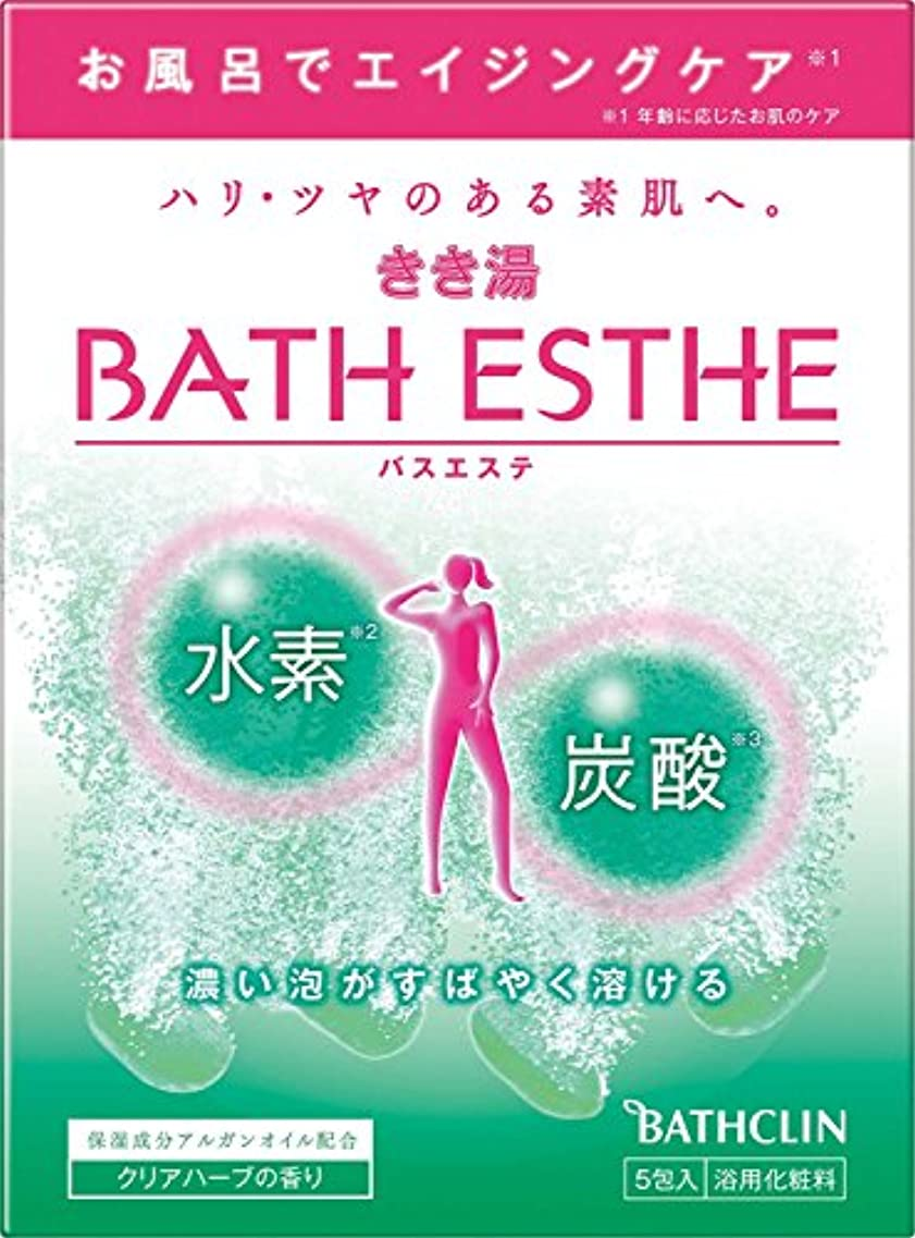 盲信権利を与えるバスルームきき湯バスエステ炭酸水素入浴剤 クリアハーブの香り50g×5包入り 入浴剤 発泡タイプ 個包装