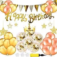 誕生日 飾り付け セット バルーン 風船 ゴールド HAPPY BIRTHDAY 装飾 バースデー ガーランド バースデー パーティー 男女の子